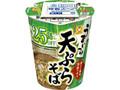 マルちゃん うまいつゆ 塩分オフ 天ぷらそば カップ71g