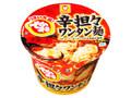 マルちゃん でかまる 辛担々ワンタン麺 カップ135g
