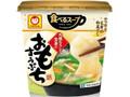マルちゃん 食べるスープ 大根おろしと生姜のおもちすうぷ カップ35g