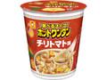 マルちゃん ホットワンタン チリトマト味 カップ42g