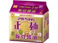 マルちゃん正麺 豚骨醤油 袋101g×5