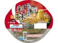マルちゃん 札幌 麺屋 彩未 鍋焼味噌ラーメン 186g
