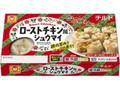 マルちゃん ローストチキン風シュウマイ 箱144g