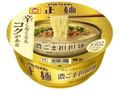 マルちゃん マルちゃん正麺 濃ごま担担麺 カップ123g