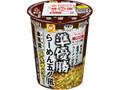 マルちゃん 本気盛 豚味噌カレー カップ110g