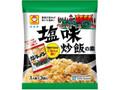 マルちゃん 炒飯の素 塩味 袋7.5g×3