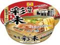 マルちゃん 麺屋 彩未 札幌味噌らーめん カップ125g