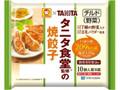 マルちゃん タニタ食堂監修の焼餃子 袋10個