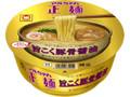 マルちゃん マルちゃん正麺 旨こく豚骨醤油 カップ113g