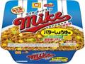 マルちゃん マイク・ポップコーン焼そば バターしょうゆ味 カップ153g