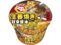 マルちゃん でかまる 生姜焼き風 甘辛醤油ラーメン カップ135g