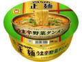 マルちゃん マルちゃん正麺 うま辛野菜タンメン カップ95g
