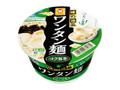 マルちゃん 味の逸品 ワンタン麺 コク豚骨 カップ83g