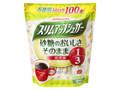 味の素 スリムアップシュガー お徳用スティック100本 袋1.6g×100