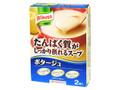 クノール たんぱく質がしっかり摂れるスープ ポタージュ 箱52.2g