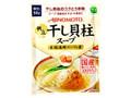 味の素 干し貝柱スープ 袋50g