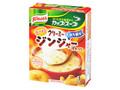 クノール カップスープ クリーミージンジャーポタージュ 箱17.1g×3