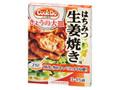 味の素 クックドゥ 今日の大皿 はちみつ生姜焼き 箱100g