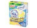 クノール カップスープ 冷たい牛乳でつくるコーンポタージュ 3食 箱53.1g