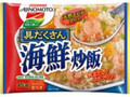 味の素 具だくさん海鮮炒飯 袋450g