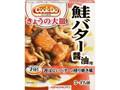 味の素 CookDo きょうの大皿 鮭バター醤油用 箱85g