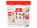 森永乳業 スキムミルク 袋185g