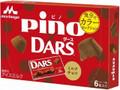 森永 ピノ DARS ミルクチョコ 箱10ml×6