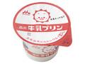 森永乳業 牛乳プリン カップ130g