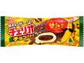 森永 チェリオ チョコバナナ 甘熟王 袋85ml