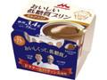 森永 おいしい低糖質プリン ミルクココア カップ75g