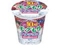 森永 これでフルーツ10種類ヨーグルト モグもりナタデココ ベリーミックス カップ210g