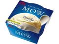森永 MOW バニラ カップ140ml