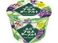 森永 アロエヨーグルト 芳醇ぶどう カップ118g