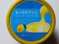 森永 もっちりアイス レモンチーズタルト味 カップ105ml