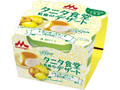 森永 タニタ食堂監修のデザート レモンチーズケーキ 3種の柑橘ソース カップ85g