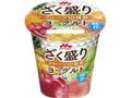 森永 ざく盛りフルーツヨーグルト カップ200g