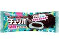 森永 チェリオ 覚醒チョコミント 袋85ml