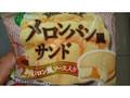 森永 メロンパン風サンド 一個