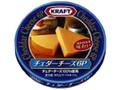 クラフト チェダーチーズ6P 箱102g