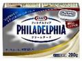クラフト フィラデルフィア クリームチーズ 箱200g