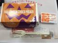 マクドナルド ハロウィンチョコポテト パンプキン&チョコソース