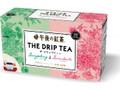 ドトール 午後の紅茶 THE DRIP TEA 箱2g×20