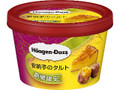 ハーゲンダッツ ミニカップ 安納芋のタルト カップ110ml