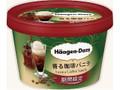 ハーゲンダッツ ミニカップ 香る珈琲バニラ カップ110ml