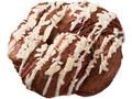 ミスタードーナツ ショコラデニッシュ ホワイト