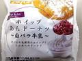 フジパン ホイップあんドーナツ 白バラ牛乳 袋1個