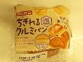 フジパン ちぎれる塩クルミパン 袋1個