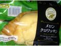 フジパン メロンクロワッサン 袋1個