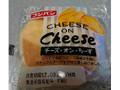 フジパン チーズ・オン・ちーず 袋1個