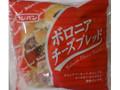 フジパン ボロニアチーズブレッド 袋1個